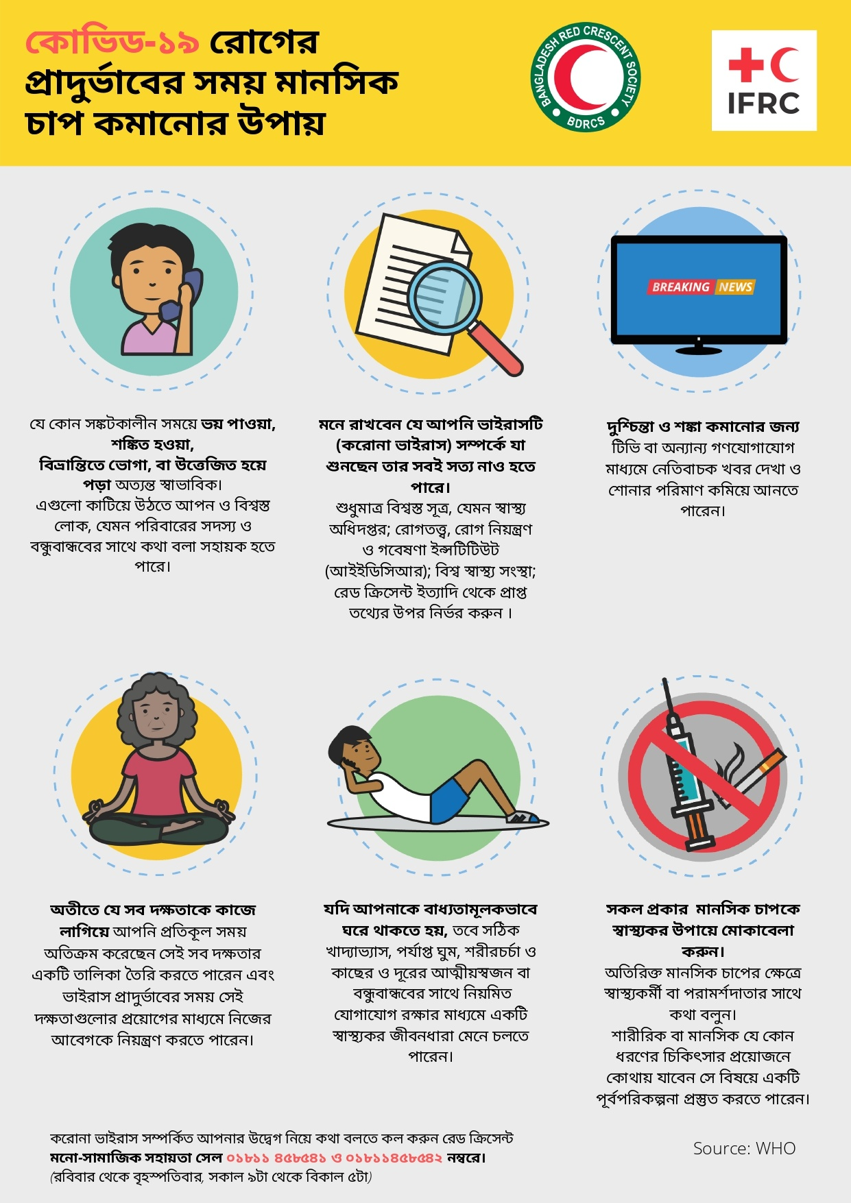 COVID19 Coping with stress-Bangla_